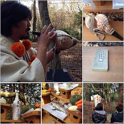 箱根仙石原の森の家の地鎮祭